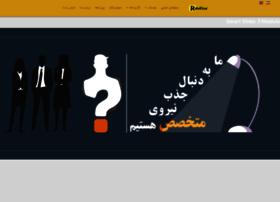 Robotkar.ir thumbnail