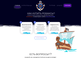 Robuxpier.ru thumbnail