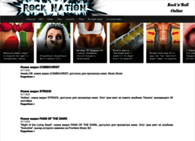 Rocknation.su thumbnail