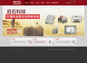 Roctec.com.cn thumbnail