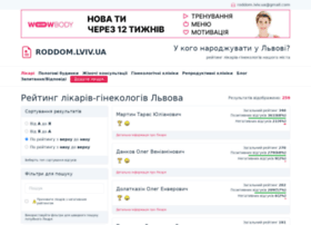 Roddom.lviv.ua thumbnail