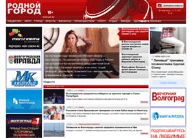 Rodgor-vlg.ru thumbnail