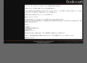 Rodiocraft.co.jp thumbnail