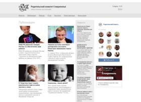 Roditelistavropol.ru thumbnail