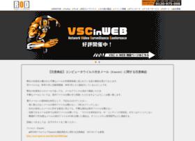 Rodweb.co.jp thumbnail