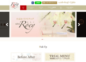 Roey.jp thumbnail