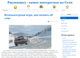 Rofl.com.ua thumbnail