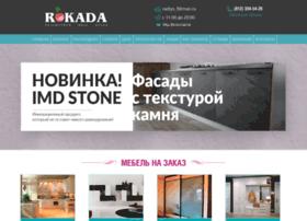 Rokada-spb.ru thumbnail