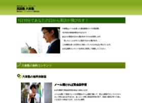 Rokutanjuku.com thumbnail