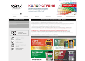 Rolax.dp.ua thumbnail