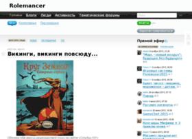 Rolemancer.ru thumbnail