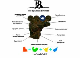 Rollerostov.ru thumbnail