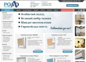 Rollo.lviv.ua thumbnail