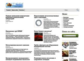 Roma100471.ru thumbnail