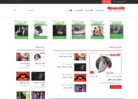 Romanix.ir thumbnail