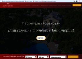 Romanova-park-hotel.ru thumbnail