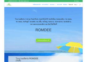 Romdee.net thumbnail