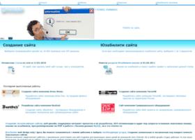 Romver.ru thumbnail