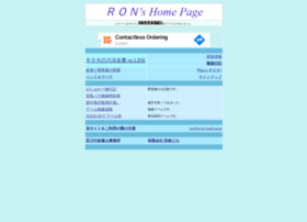 Ron.jp thumbnail