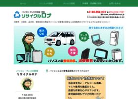 Rona-shop.net thumbnail