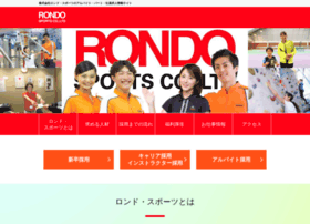 Rondo-recruit.jp thumbnail