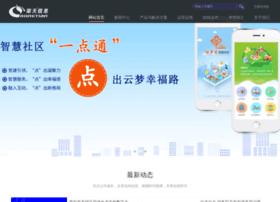 Rongtian.com.cn thumbnail