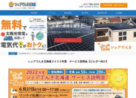 Roofman.jp thumbnail