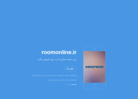 Roomonline.ir thumbnail