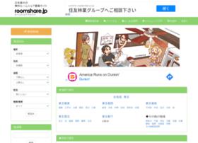 Roomshare.jp thumbnail