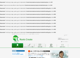 Roots-create.jp thumbnail