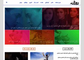 Roozaneh.net thumbnail