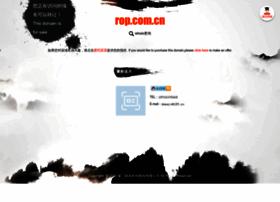 Rop.com.cn thumbnail