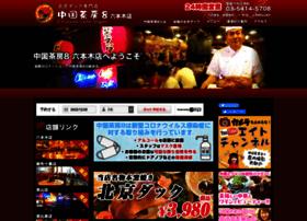 Roppongi8.jp thumbnail