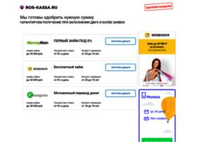 Ros-kassa.ru thumbnail