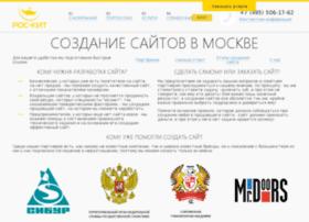 Ros-kit.ru thumbnail