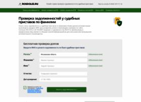 Rosdolgi.ru thumbnail