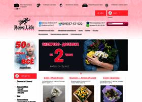 Rose.org.ua thumbnail