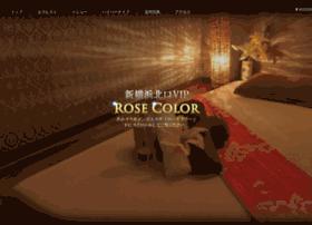 Rosecolor.jp thumbnail