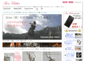 Roseglitter.jp thumbnail