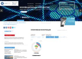 Rosenergoatom.ru thumbnail