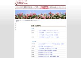 Rosering.jp thumbnail