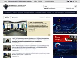 Roskazna.ru thumbnail