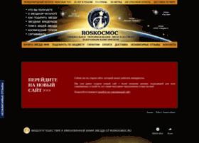 Roskocmoc.ru thumbnail