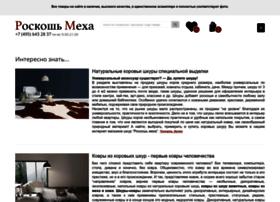 Roskoshmexa.ru thumbnail