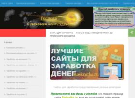 Roskrutka.ru thumbnail