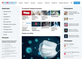 Rosmedicinfo.ru thumbnail