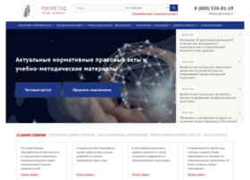 Rosmetod.ru thumbnail
