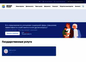 Rosmintrud.ru thumbnail