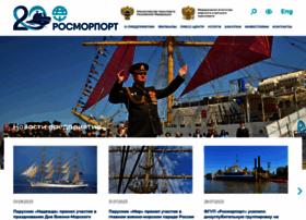 Rosmorport.ru thumbnail