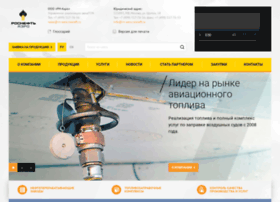 Rosneft-aero.ru thumbnail
